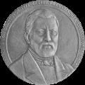 Rammstein Monument Award